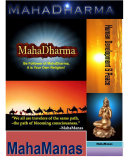 MahaDharma: The Super Revolutionary Movement of the Modern Times for True Human Development