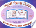 Comprehensive hindi education