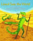 Lizard Sees the World