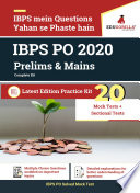 """IBPS PO 2020 