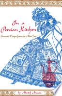 In A Persian Kitchen Book PDF