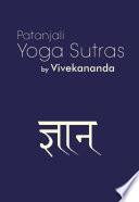 Patanjali Yoga Sutras by Vivekananda