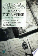 Historical Anthology of Kazan Tatar Verse
