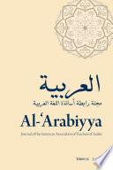 Al-'Arabiyya