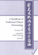 A Handbook of Traditional Chinese Dermatology Book