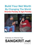 Build Your Net Worth By Changing The World [Pdf/ePub] eBook