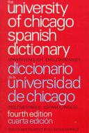 Diccionario de la Universidad de Chicago Inglés-español Y Español-inglés