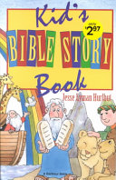 Kid S Bible Story Book