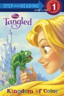 Kingdom of Color (Disney Tangled) Pdf/ePub eBook