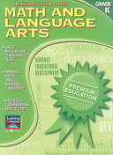 Math and Language Arts, Grade K