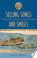 Selling Songs and Smiles