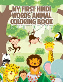 My First Hindi Words Animal Coloring Book for Kids