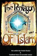THE PENTAGON OF ISLAM