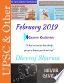 February 2019 Exams Exclusive