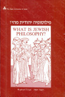 What is Jewish Philosophy