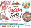Japan Eats! Book