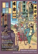 BM MAG 22 Pdf/ePub eBook