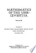 Mathematics of the USSR: Izvestija