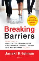 Breaking Barriers Pdf/ePub eBook