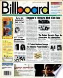 Jun 12, 1993