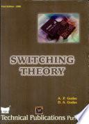 Switching Theory