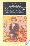 """""""Moscow to the End of the Line"""" by Venedikt Erofeev, H. William Tjalsma"""