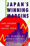 Japan S Winning Margins Book PDF