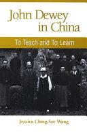 John Dewey in China
