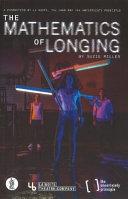 The mathematics of longing