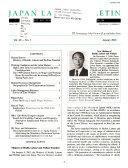 Japan Labor Bulletin Book