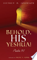 Behold  His Yeshua  Book