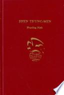 Shen Ts  ung wen