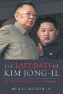The Last Days of Kim Jong-il