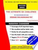 General Knowledge Best Book