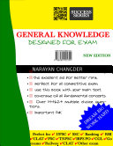 General Knowledge  A COMPLETE GUIDE