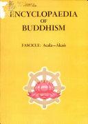 Encyclopaedia of Buddhism: fasc. 1. A ebook