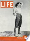 28 авг 1944