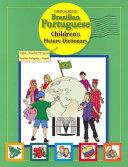 Hippocrene Brazilian Portuguese Children's Picture Dictionary