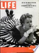 14 апр 1952
