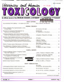 Veterinary and Human Toxicology Book