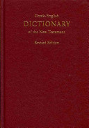 A Concise Greek English Dictionary of the New Testament