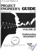 Project Engineer's Guide