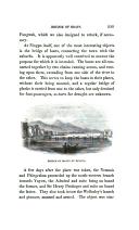 第 239 頁