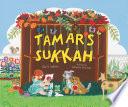 Tamar's Sukkah (Revised Edition)