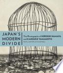 Japan s Modern Divide