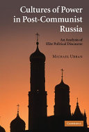 Cultures of Power in Post Communist Russia