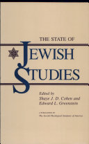 The State of Jewish Studies