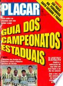 1993年2月