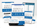 Learn Biblical Greek Pack 2. 0