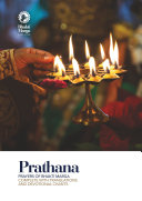 Prathana: Prayers of Bhakti Marga – Complete with Translations
